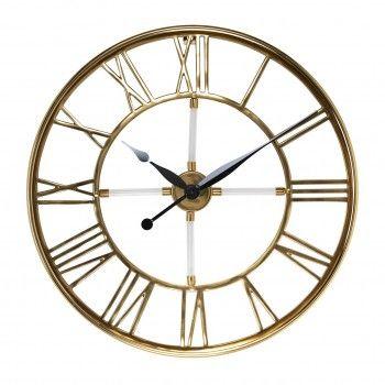 Horloge Bryson